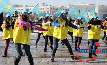 Агиткампания партии «Нур Отан» стартовала с флешмоба (ФОТО)