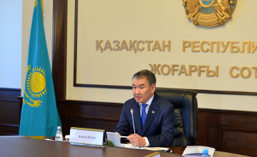 Kazakhstan's court system to implement best intl standards in investment and commercial disputes – Mami