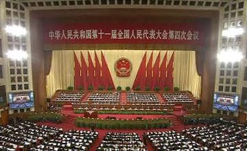 Қытайдың халық құрылтайындағы үкімет есебінде Қазақстан туралы айтылды