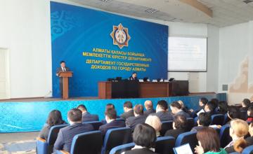 Реализацию реформы новой модели госслужбы обсудили в Алматы