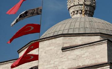 В Турции запретили праздновать Навруз