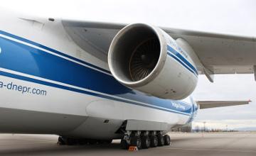 Самый крупный в мире серийный грузовой самолет доставил в Тараз два беспилотника (ФОТО)