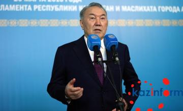 Нурсултан Назарбаев не исключает перехода на другую политическую систему