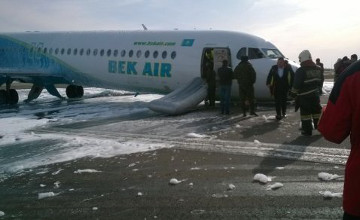Bek Air plane makes emergency landing in Astana (VIDEO)