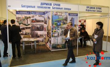 Международные строительные выставки открылись в Астане (ФОТО)