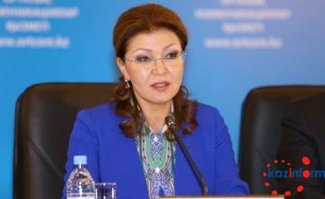 纳扎尔巴耶娃:我国自2016年1月1日起已开始步入拥有崭新法律和机构的环境