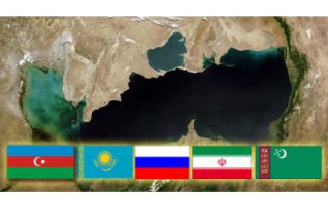 В Баку обсуждают правовой статус Каспия