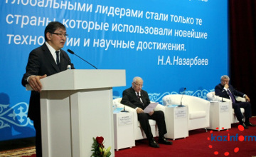 Ауыл мектептері қала мектептерінен 2 жылға артта қалып қойған - Е.Сағадиев (ФОТО)
