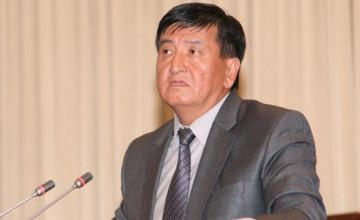 В Кыргызстане избрали нового премьер-министра