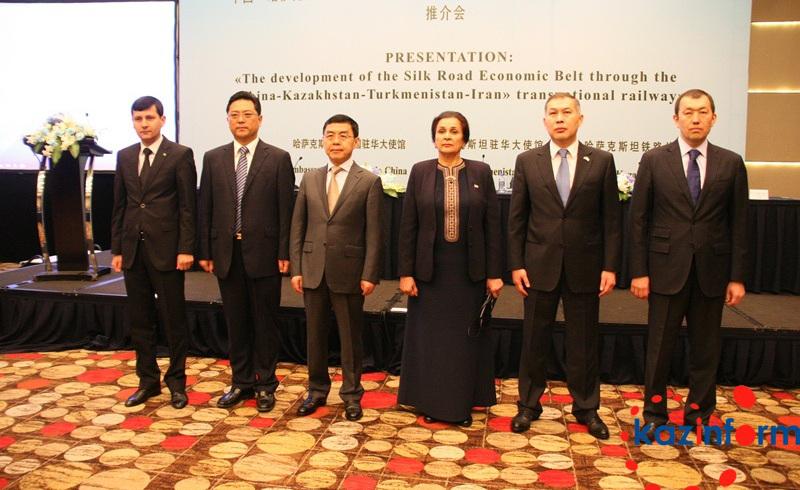 В Пекине презентовали железную дорогу  «Китай-Казахстан-Туркменистан-Иран»   (ФОТО)