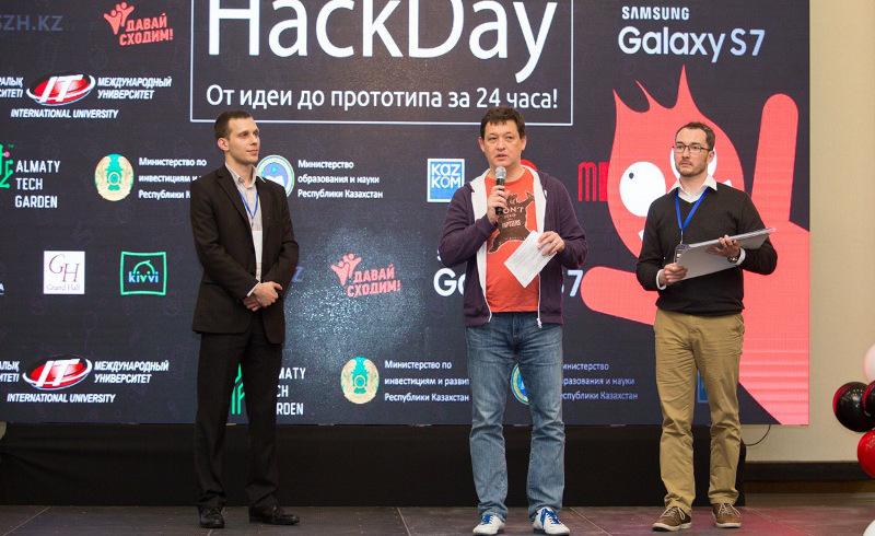 В рамках фестиваля HackDay-2016 в Алматы выбраны 10 лучших инновационных проектов (ФОТО)