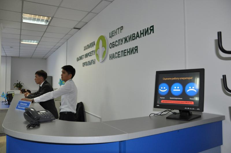 В Алматинской области при ЦОНах открываются кабинеты медиации