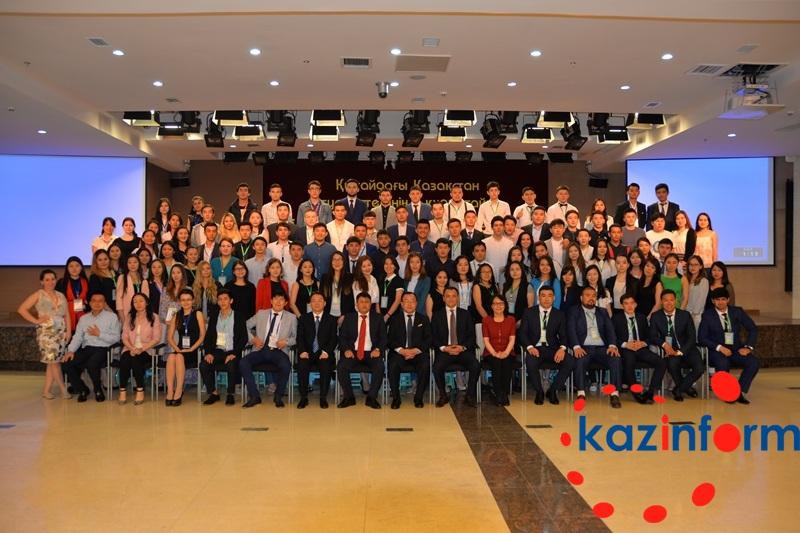 Меморандум об участии молодежи в реализации идеи «Мәңгілік Ел» подписали на 5-м Курултае KSAC  (ФОТО)