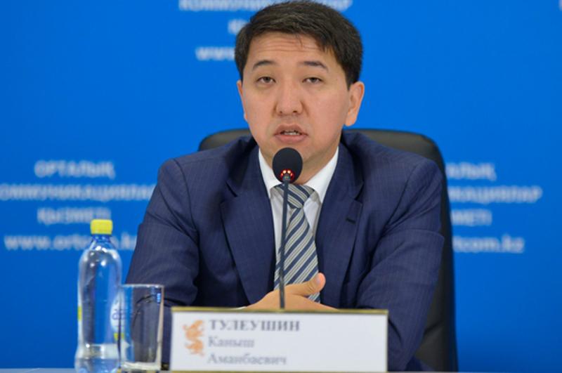 Фонд «Даму» в этом году выдаст кредиты на 24 млрд тенге по точечному финансированию - К. Тулеушин