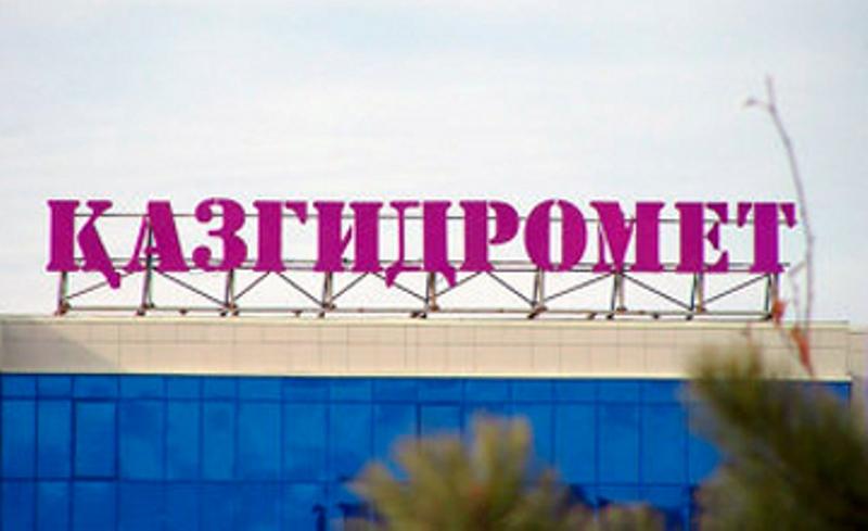 Алматы облысында ауа райының қолайсыздығына байланысты ескерту жарияланды