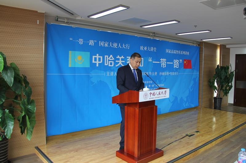 Китайский народный университет заинтересован  в сотрудничестве с вузами РК
