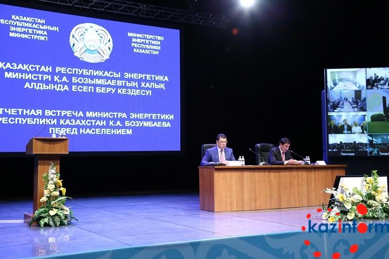 К.Бозумбаев пообещал активно исполнять функции по охране окружающей среды