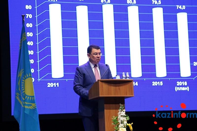 В ближайшие 2 года в Казахстане газифицируют 70 населенных пунктов  - Минэнерго