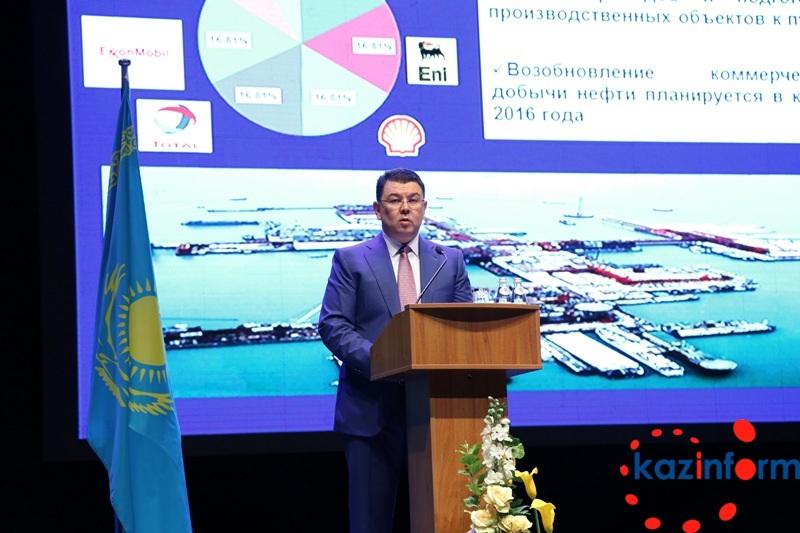 Проекты по добыче нефти не будут реализовываться без согласия общественности - К.Бозумбаев