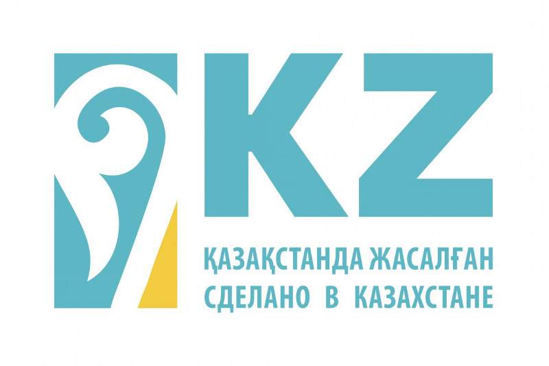 Online store selling products exclusively made in Kazakhstan to be launched