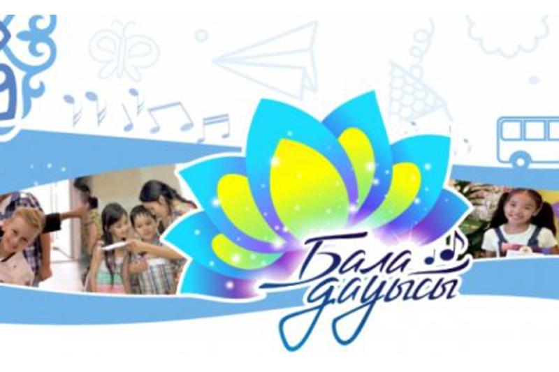 Макпал Исабекова и победительница «Бала дауысы» в Восточном Казахстане споют дуэтом в финале