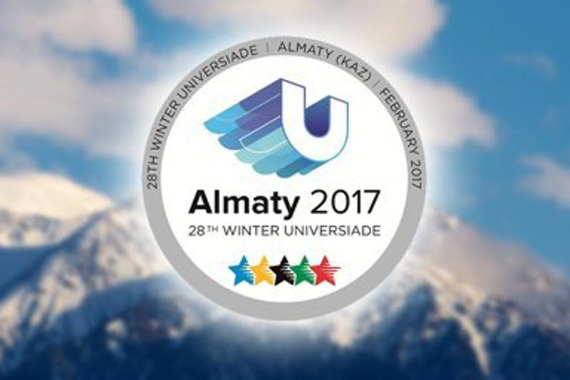 阿拉木图大冬会被评为历史最佳
