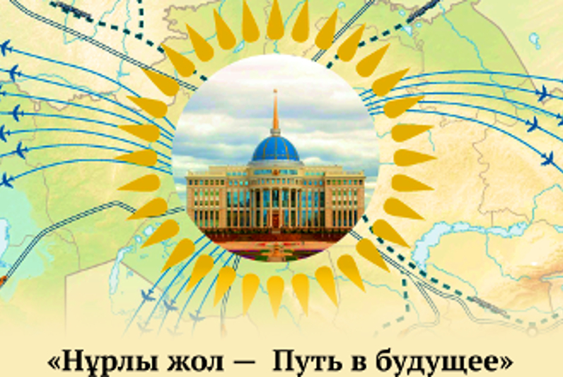 Nazarbayev calls Turkey to join implementation of Nurly Zhol program