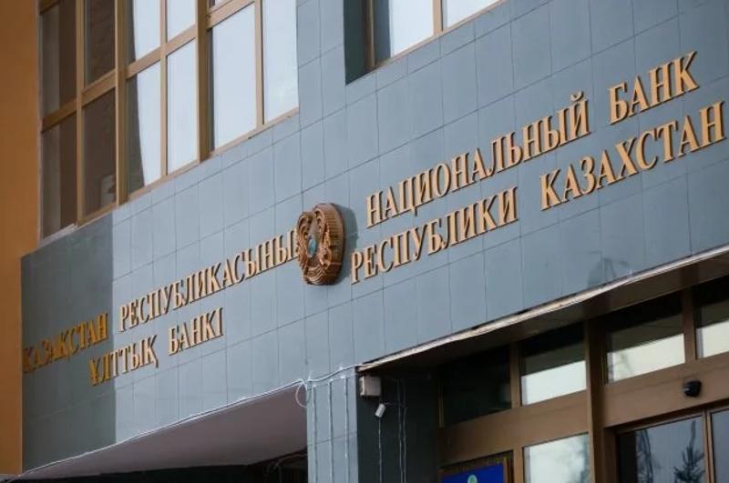 Нацбанк предлагает казахстанцам хранить накопления в виде аффинированного золота
