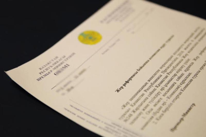 土改委巡回会议今天在阿拉木图州召开