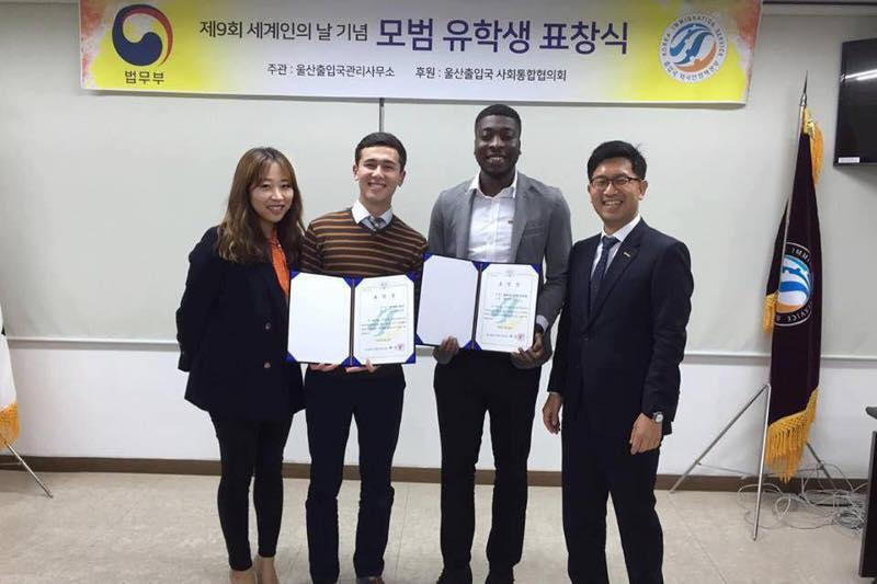 Казахстанец стал студентом года в вузе Южной Кореи (ФОТО)