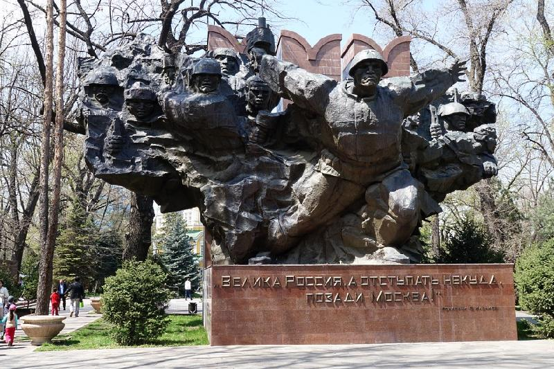 316th rifle division documentary screened in Almaty city