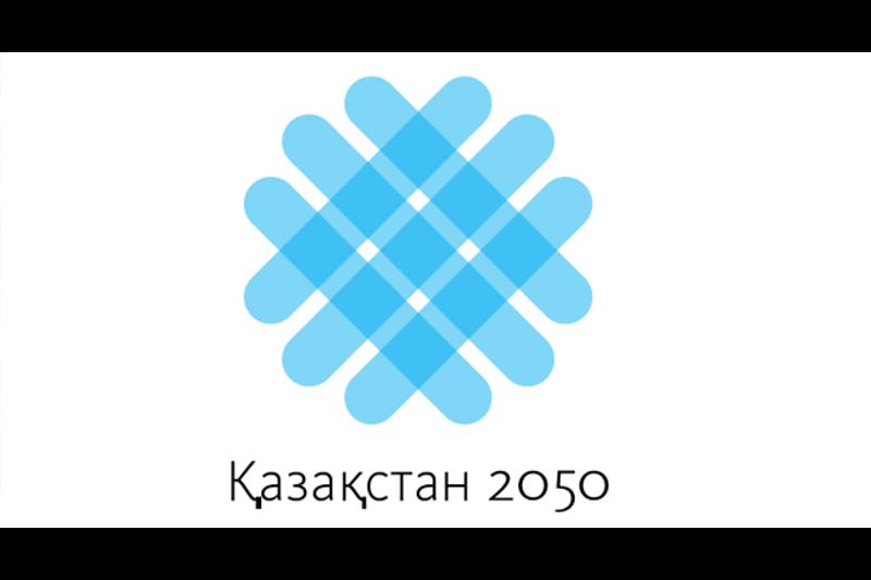 «Қазақстан-2050» қозғалысы: Қазақстан БҰҰ ҚК құрамында жалпыәлемдік қауіпсіздікті нығайту ісіне мұнан да салмақты үлес қосады