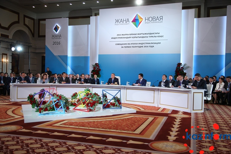 Growth of people's income must a priority in implementation of all programs - N. Nazarbayev (PHOTOS)