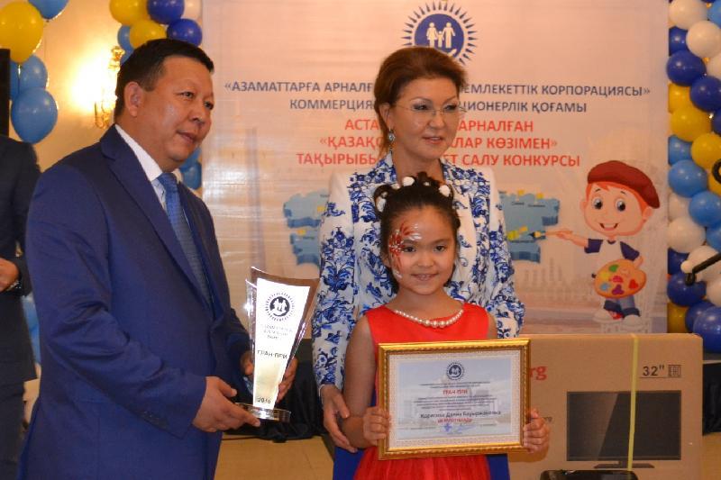 В Астане наградили победителей конкурса рисунков «Казахстан глазами детей»