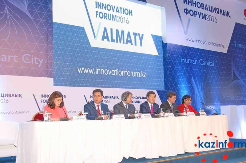 Вена поделилась опытом с Алматы по созданию Smart City (ФОТО)