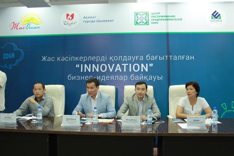 2 млн тенге вручат казахстанцам за 10 лучших бизнес-идей (ФОТО)