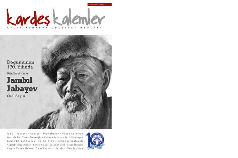 В Турции спецвыпуск журнала «Кардеш калемлер» посвящен Жамбылу Жабаеву
