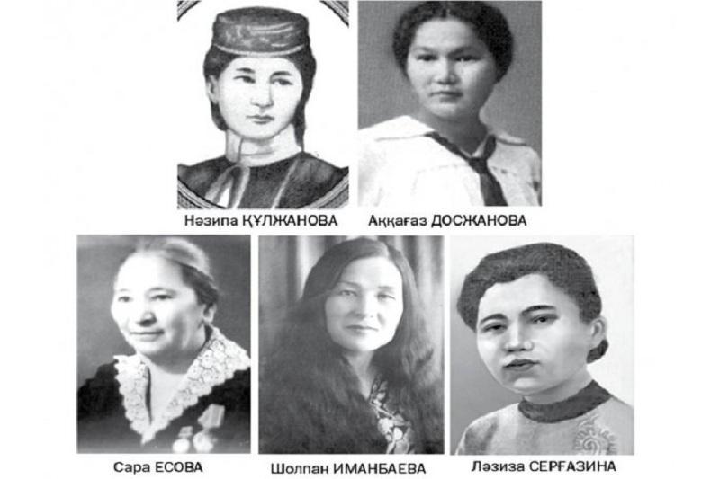 Қазақтың алғашқы журналист қыздары