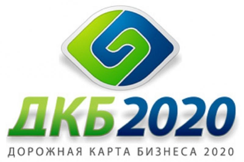 Около 200 проектов одобрено по программе «Дорожная карта бизнеса-2020» в СКО