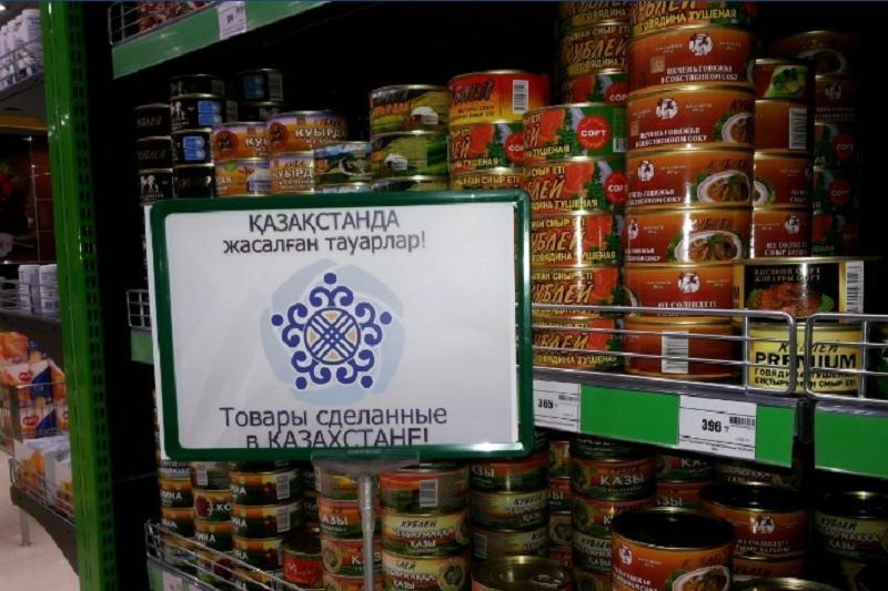 Карим Масимов посетил предприятие по выпуску консервов в ЗКО