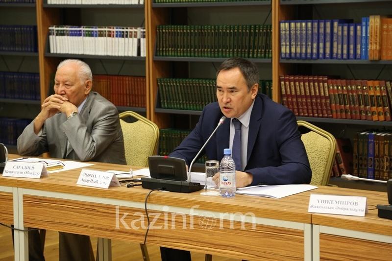 Land Reform Commission done tremendous work - Gani Kaliyev