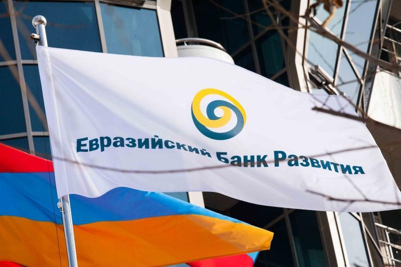 Eurasian Development Bank still interested in stake in Belinvestbank
