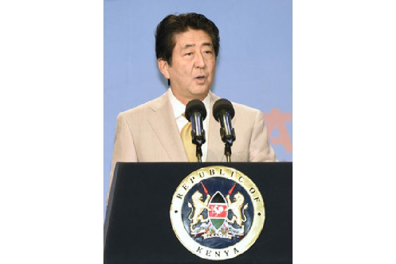 Japan, Africa vow to fight terrorism, stress rule-based order at sea