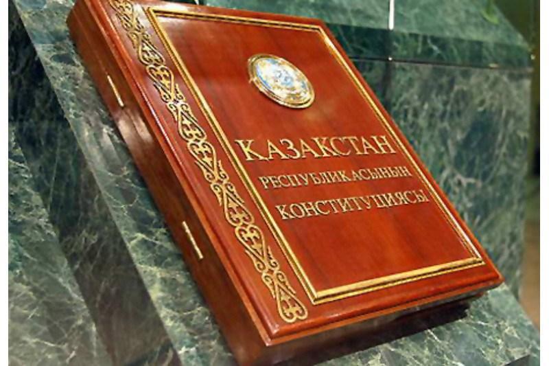 今天是哈萨克斯坦宪法日