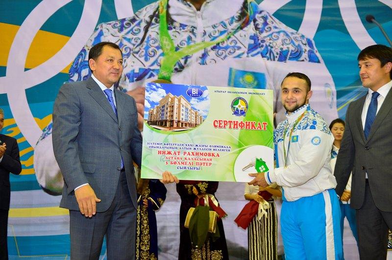 Квартиру в Астане подарил Ниджату Рахимову аким Атырауской области