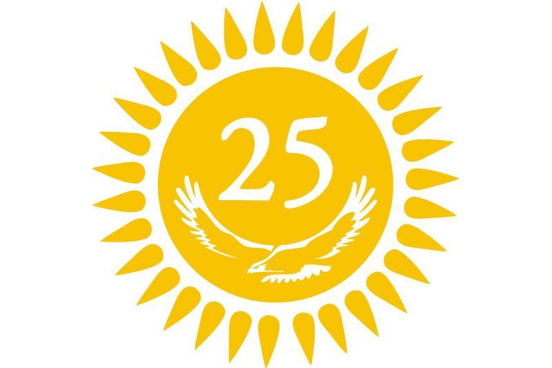 Алматы облысында Тәуелсіздіктің 25 жылдығына орай «25 жұлдызды күн» шарасы өтеді