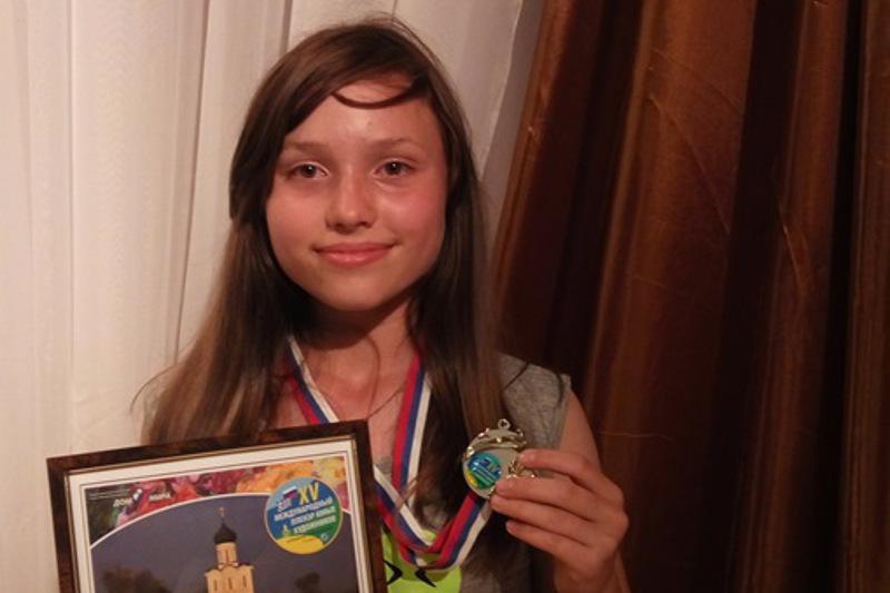 Юная художница из СКО заняла 3 место в международном конкурсе