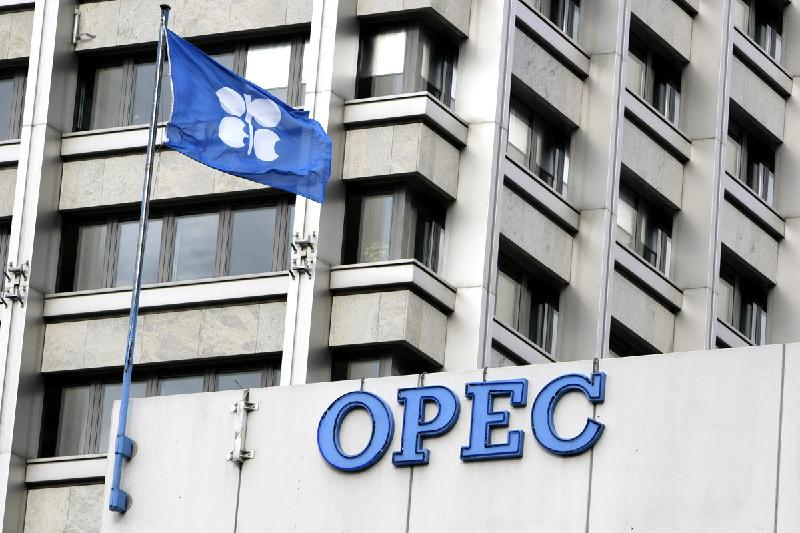 OPEC reaches first deal to cut oil output since 2008