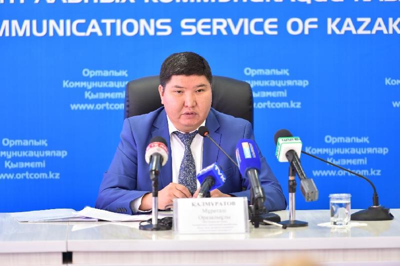 Калмуратов: Наша общая задача - обеспечение общественного согласия