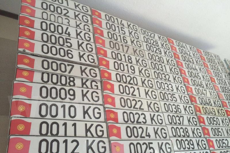 За $25 тысяч продали автономер на аукционе в Бишкеке